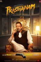 دانلود فیلم Prassthanam 2019