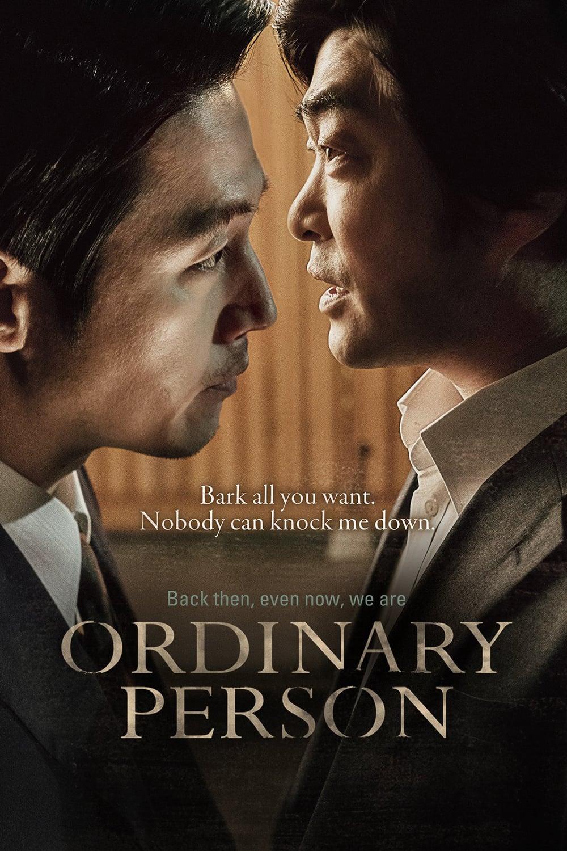 دانلود فیلم Ordinary Person 2017