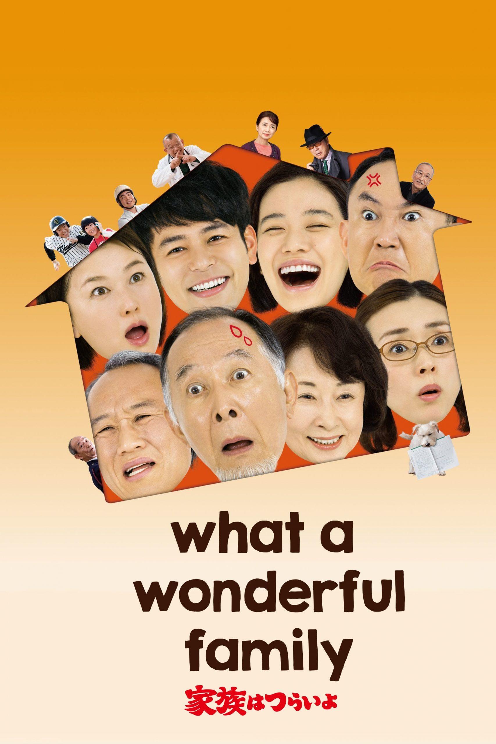 دانلود فیلم What a Wonderful Family! 2016 با دوبله فارسی