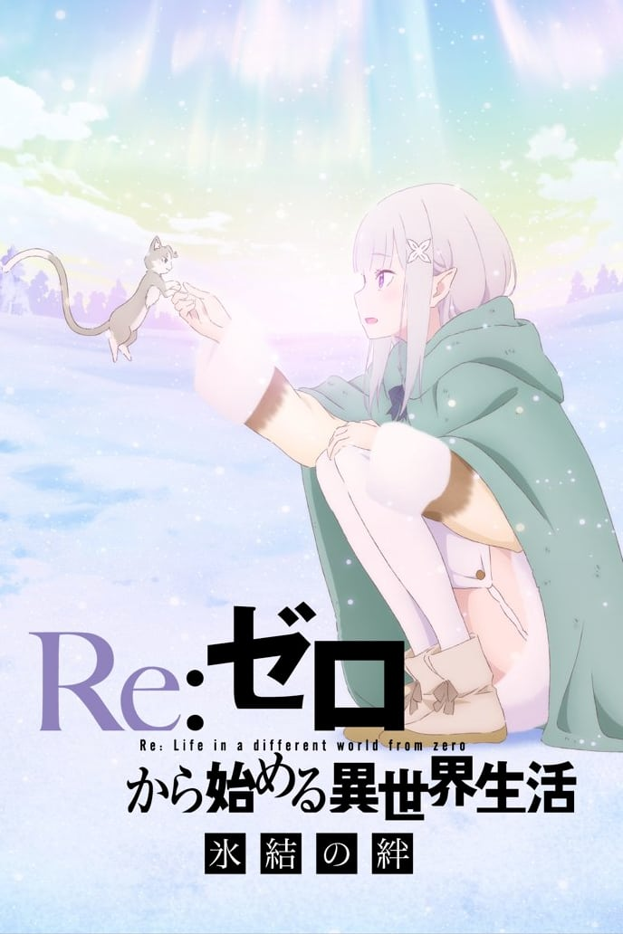 دانلود انیمیشن Re:ZERO -Starting Life in Another World- The Frozen Bond 2019