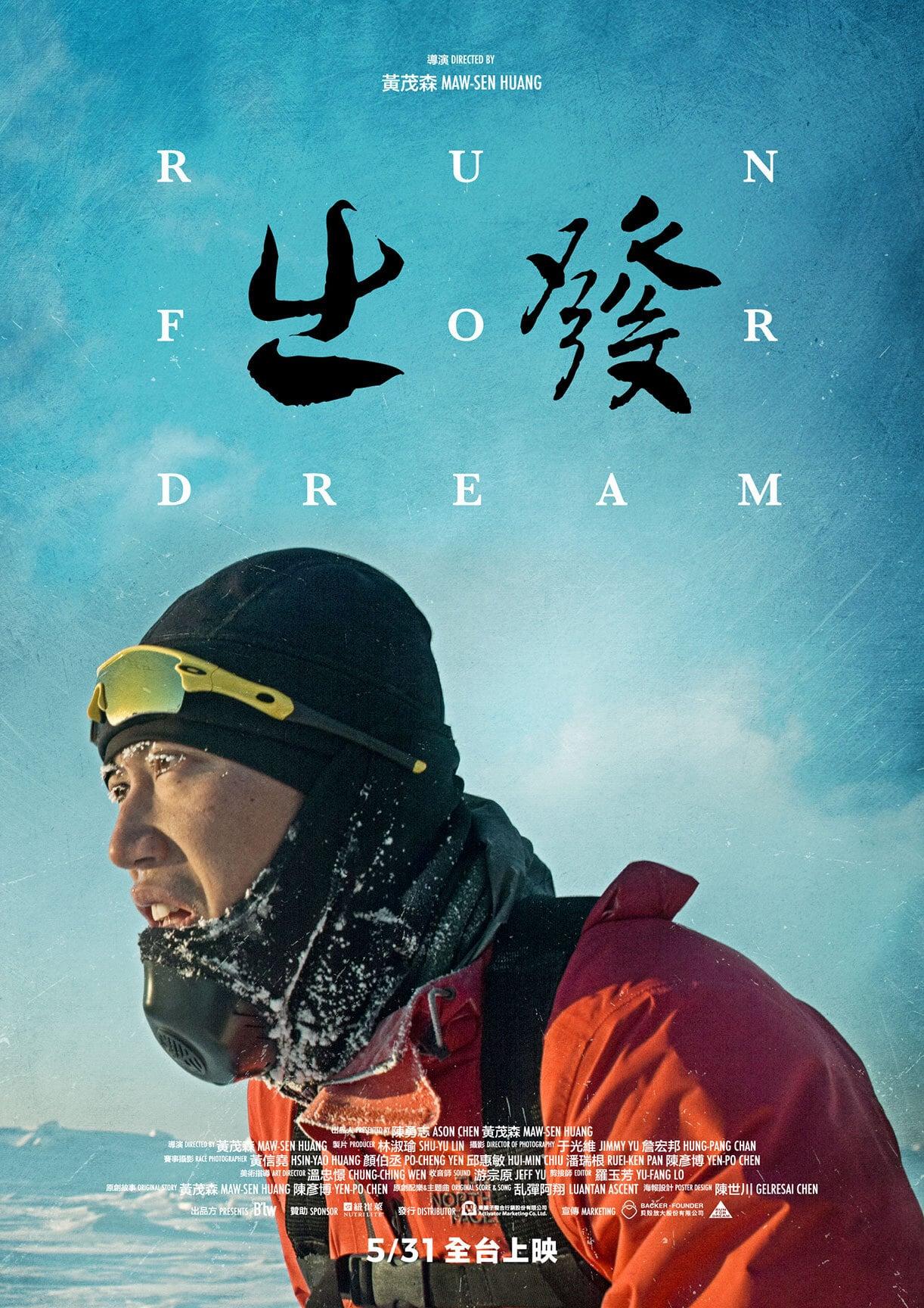 دانلود فیلمRun for dream 2019 با دوبله فارسی