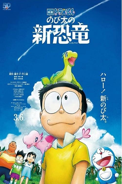 دانلود انیمیشن Doraemon: Nobita's New Dinosaur 2020