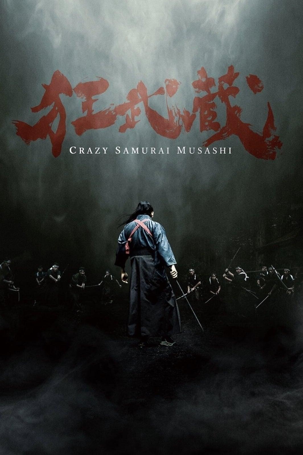 دانلود فیلم CRAZY SAMURAI MUSASHI 2020