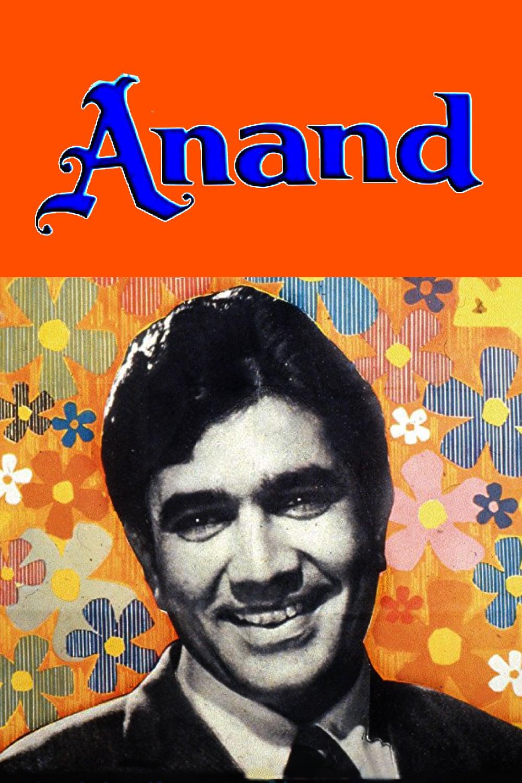 دانلود فیلمAnand 1971 با دوبله فارسی