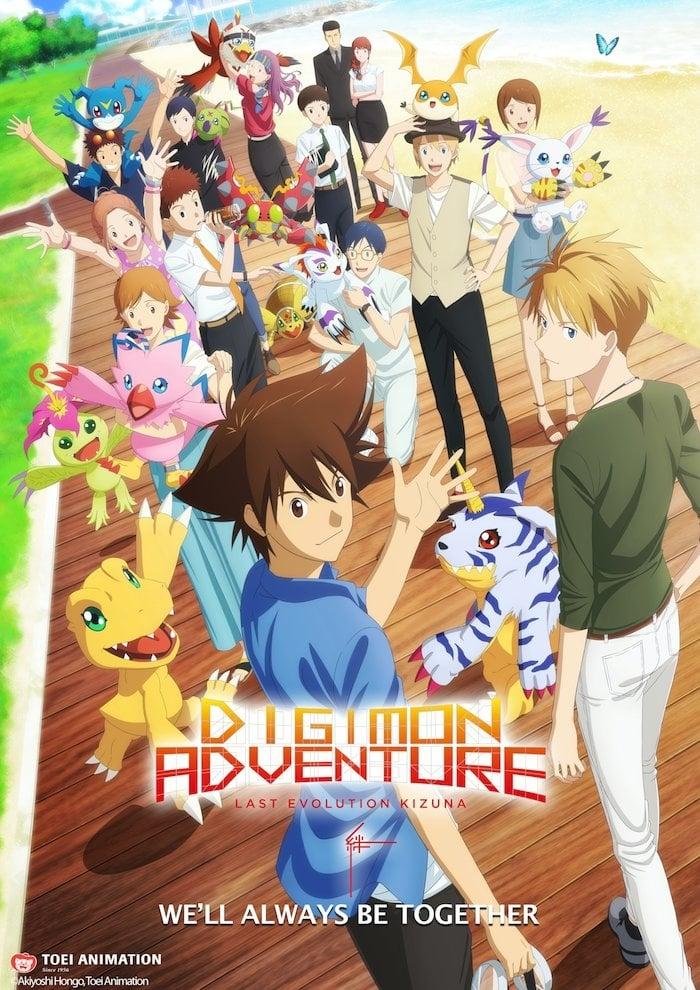 دانلود انیمیشن Digimon Adventure: Last Evolution Kizuna 2020 با دوبله فارسی