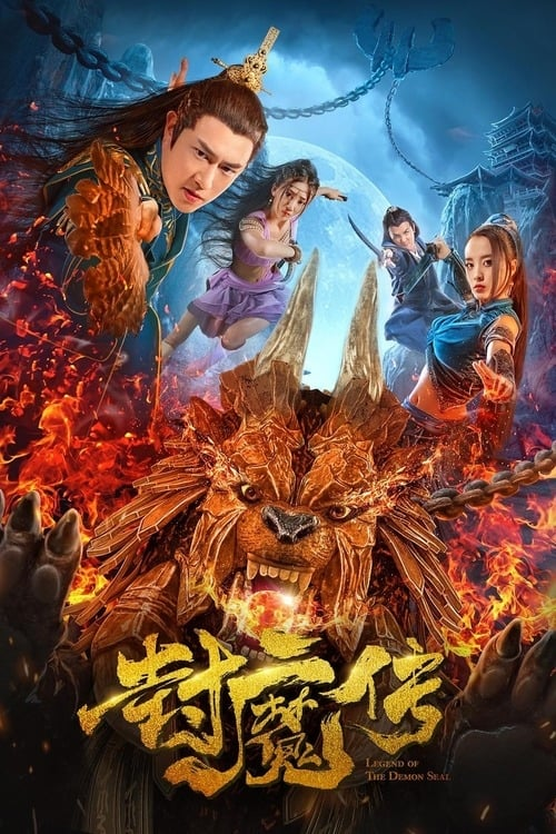 دانلود فیلم Legend of the Demon Seal 2019