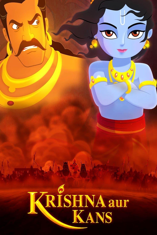 دانلود انیمیشن Krishna and Kamsa 2012