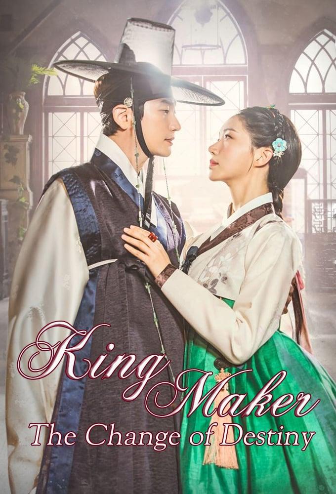 دانلود سریال Kingmaker: The Change of Destiny با دوبله فارسی