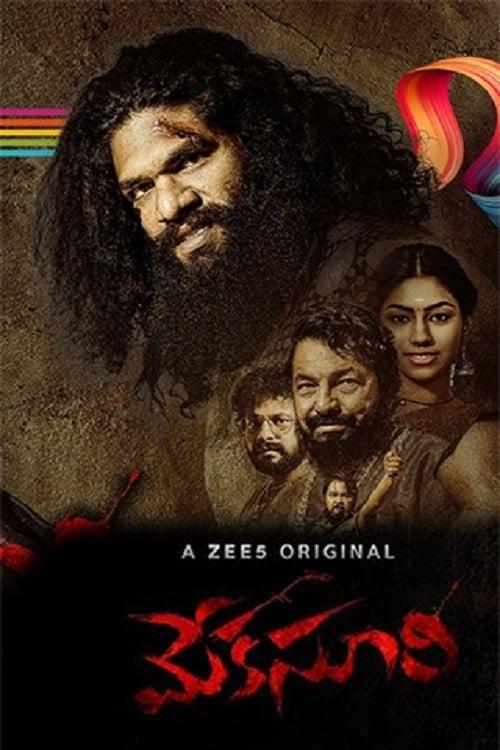 دانلود فیلم Meka Suri 2020