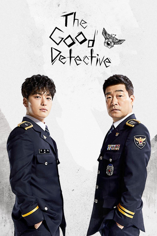 دانلود سریال The Good Detective با دوبله فارسی