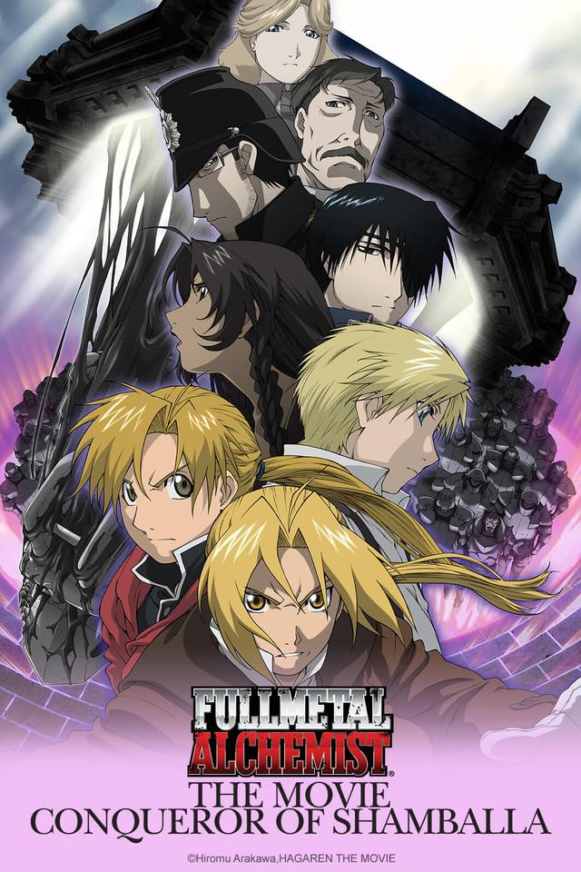 دانلود انیمیشن Fullmetal Alchemist The Movie: Conqueror of Shamballa 2005 با دوبله فارسی
