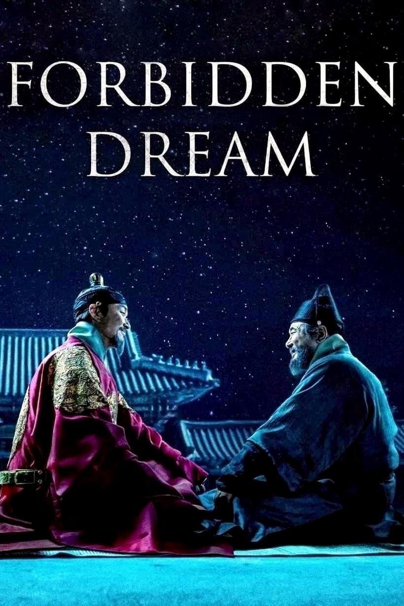 دانلود فیلمForbidden Dream 2019 با دوبله فارسی